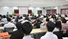 มหาวิทยาลัยวลัยลักษณ์ จัดการประชุมวิชาการระดับนานาชาติด้านเอเชียศึกษา Walailak University International Conference on Asian Studies II (WUICAS II) เอเชียศึกษาวันนี้ : การผงาดขึ้นของเอเชีย