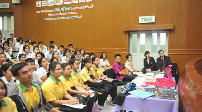 นักเรียนภาคใต้ ร่วมโครงการเปิด�