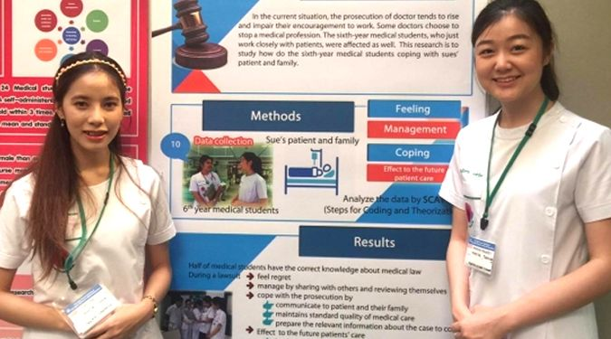นักศึกษาแพทย์วลัยลักษณ์คว้ารางวัล Award for Academic Excellence นำเสนอผลงานวิจัยงานประชุม Japan Society for Medical Education (JSME)