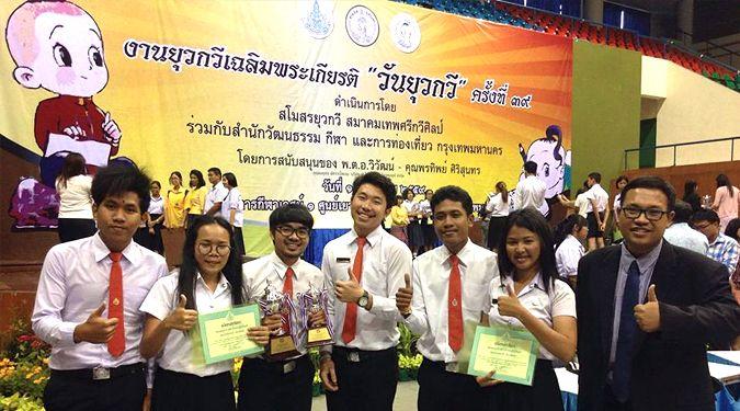 นักศึกษา ม.วลัยลักษณ์ คว้า 3 รางวัลประชันกลอนสด