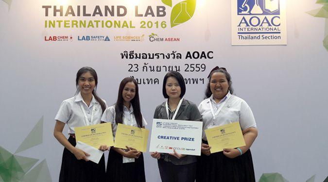 นักศึกษาสาขาเทคโนโลยีอาหาร คว้ารางวัล Creative Prize ในการแข่งขัน 2nd AOAC contest