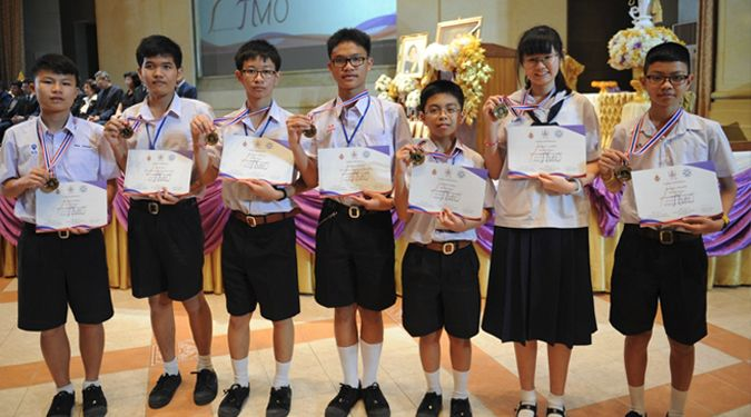 สรุปผลการแข่งขันคณิตศาสตร์โอลิมปิกระดับชาติ ครั้งที่ 14 ที่ ม.วลัยลักษณ์