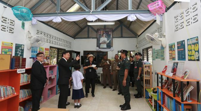 มหาวิทยาลัยวลัยลักษณ์ร่วมรับเสด็จสมเด็จพระเทพรัตนราชสุดาฯ สยามบรมราชกุมารี ในวันที่ 26 พฤษภาคม 2560