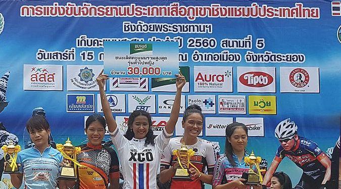 ''น้องพลอย'' วรินทร เพ็ชรประพันธ์ คว้าแชมป์ประเทศไทย และรางวัลนักกีฬายอดเยี่ยมฝ่ายหญิง รายการแข่งขันจักรยานเสือภูเขาชิงแชมป์ประเทศไทย ประจำปี 2560 ชิงถ้วยพระราชทานฯ
