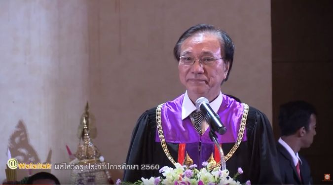 โอวาท ศ.ดร.สมบัติ ธำรงธัญวงศ์ รักษาการแทนอธิการบดี พิธีไหว้ครู 2560