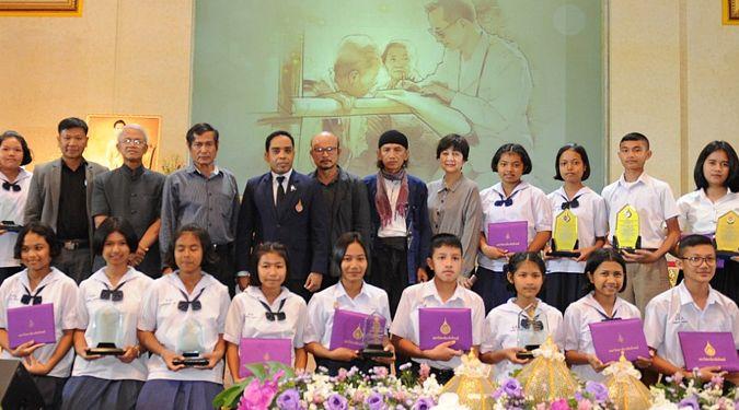มวล.จัดงานวันภาษาไทยวลัยลักษณ์ สนองพระราชปณิธานในหลวง รัชกาลที่ ๙ ในการอนุรักษ์ ส่งเสริมภาษาไทย