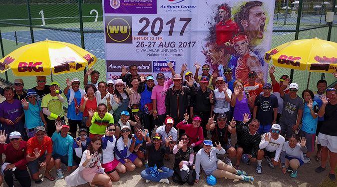 ม.วลัยลักษณ์จัดแข่งขันเทนนิสวลัยลักษณ์โอเพ่น 2560