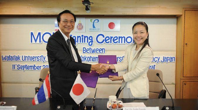 ม.วลัยลักษณ์จับมือ Yokohama University of Pharmacy ลงนามความร่วมมือด้านเภสัชศาสตร์