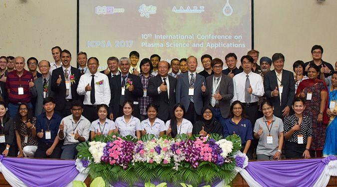 ม.วลัยลักษณ์จัดประชุมนานาชาติ ICPSA 2017 สร้างเครือข่าย ต่อยอดงานวิจัยทางด้านพลาสมาสู่นวัตกรรม