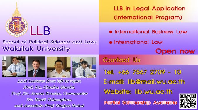 Apply Now ! LLB in Legal Application (International Program) Scholarship Available
