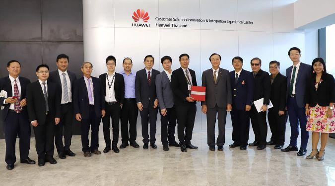 มวล. เยี่ยมชมนวัตกรรมทางด้านเทคโนโลยีสารสนเทศและการศึกษา บริษัท หัวเว่ย เทคโนโลยี (ประเทศไทย) จำกัด