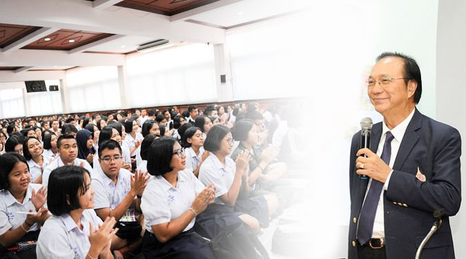 อธิการบดี ม.วลัยลักษณ์ เยี่ยม ร.ร.กัลยาณีฯ แนะนำหลักสูตรการเรียนการสอนและศักยภาพ ม.วลัยลักษณ์
