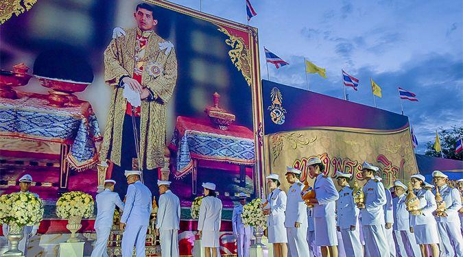 ม.วลัยลักษณ์ร่วมพิธีถวายเครื่องราชสักการะ และพิธีจุดเทียนถวายพระพรชัยมงคล เนื่องในโอกาสวันเฉลิมพระชนมพรรษาสมเด็จพระเจ้าอยู่หัว 66 พรรษา 28 กรกฎาคม 2561