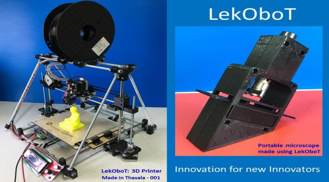 LekOboT – Innovation for New Innovators: the 3D printer that builds objects in three dimensions using CAD computer...