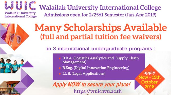 WUIC Scholarship and Admission opens for the 2nd Semester, Academic Year 2018