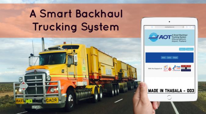 A Smart Backhaul Trucking System – 3PL brokerage Web-Based service to manage back haulage
