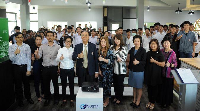 Huawei ร่วมกับ ARIT ประชาสัมพันธ์เชิญชวนนักศึกษาม.วลัยลักษณ์ ร่วมแข่งขันทักษะคอมพิวเตอร์ด้านเครือข่าย 'Huawei ICT Competition Thailand 2018-2019