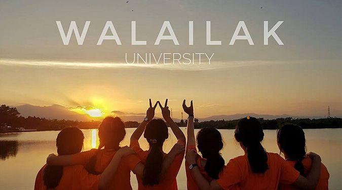 นักเรียน ม.6 ประทับใจ ค่าย Walailak Young Ambassador สร้างเพื่อนใหม่ได้มิตรภาพ พร้อมสัมผัสประสบการณ์การใช้ชีวิตในรั้วมหาวิทยาลัย