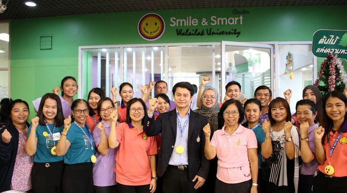 ม.วลัยลักษณ์ เปิดศูนย์ Smile& Smart Center มุ่งดูแลนักศึกษาใช้ชีวิตอย่างมีความสุขในรั้วมหา'ลัย