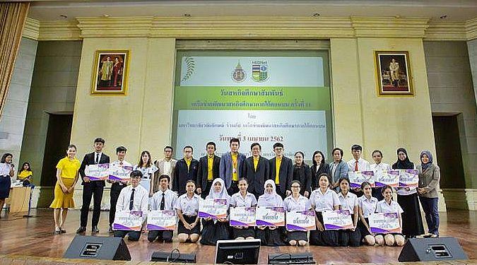 ยอดเยี่ยม!!นักศึกษา ม.วลัยลักษณ์ คว้า 4 รางวัลชนะเลิศ เวทีสหกิจศึกษาภาคใต้ตอนบน
