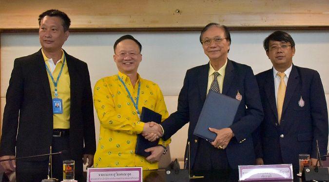 ม.วลัยลักษณ์-ธนาคารกรุงไทย ลงนาม MOU โครงการพัฒนามหาวิทยาลัยอัจฉริยะและสังคมไร้เงินสด (WU Smart Society)