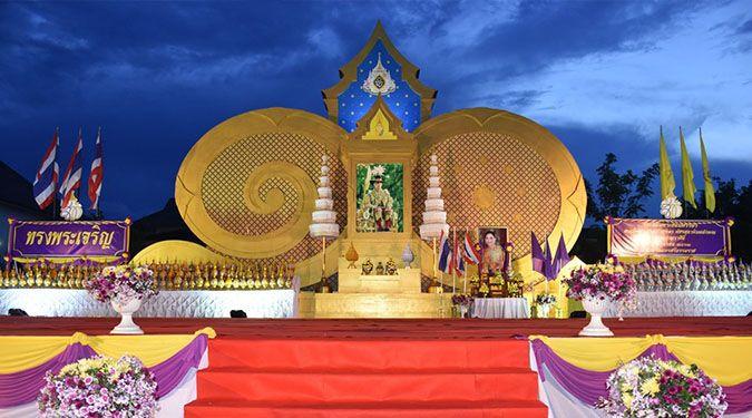 ม.วลัยลักษณ์ ร่วมพิธีถวายเครื่องราชสักการะและจุดเทียนถวายพระพรชัยมงคล เนื่องในโอกาสวันเฉลิมพระชนมพรรษาสมเด็จพระนางเจ้าฯ พระบรมราชินี 3 มิถุนายน 2562