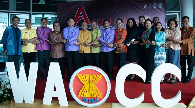 ม.วลัยลักษณ์ จัดประชุมวิชาการระดับชาติและนานาชาติ สานสัมพันธ์วัฒนธรรมอาเซียน ครั้งที่ 5 ภายใต้แนวคิด ภูษาอาเซียน การปรับตัว การเปลี่ยนแปลงและพลังสร้างสรรค์