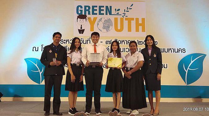 ชมรมพิทักษ์ทะเล ม.วลัยลักษณ์ รับโล่รางวัลผลงานระดับเงิน เครือข่าย Green Youth ด้านสิ่งแวดล้อมระดับประเทศ