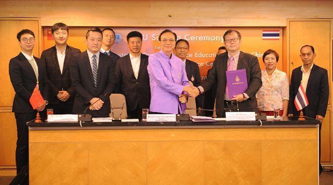 Walailak University, Thailand signed MOU with Open Edutainment, China