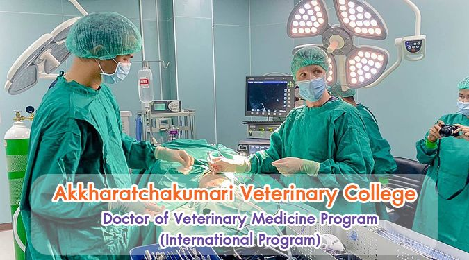 Accreditation of Doctor of Veterinary Medicine Program, Walailak University has strarted by the Committee of Veterinary Council of Thailand.