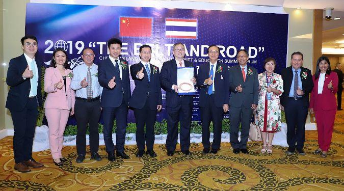 ม.วลัยลักษณ์จับมือกับประเทศจีน จัดประชุมพิเศษ The Belt and Road China -Thailand Universities Internet and Education Summit Forum ภายใต้หัวข้อ The Development of Online Education in the AI Era,