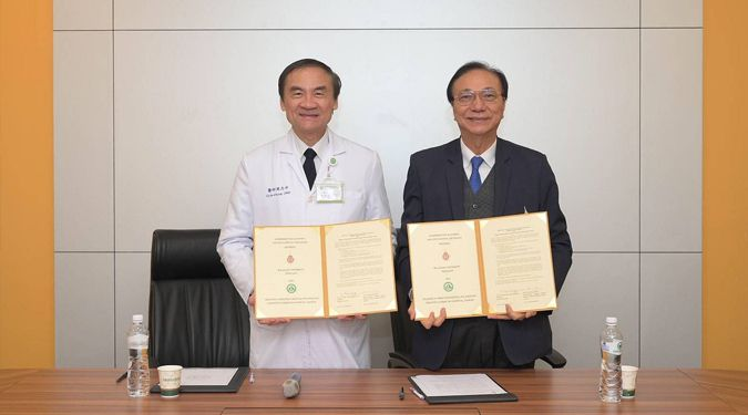 President of Walailak University signs an MOU with Changhua Christian Medical Foundation and Changhua Christian Hospital in Taiwan.