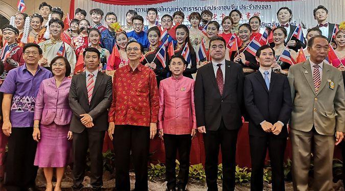 ม.วลัยลักษณ์ ร่วมเป็นเจ้าภาพจัดการแสดงนาฏศิลป์แลกเปลี่ยนทางวัฒนธรรมไทย-จีน