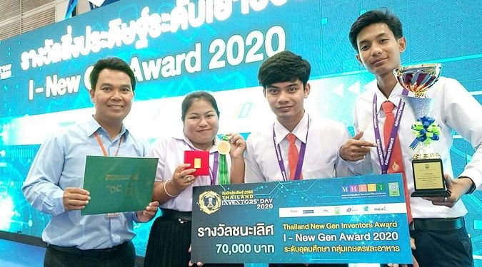 Walailak University students won the national award I-New Get Award 2020