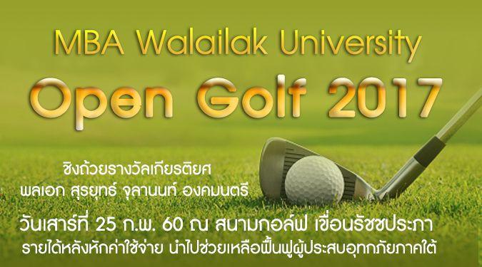MBA Walailak University Open Golf 2017
