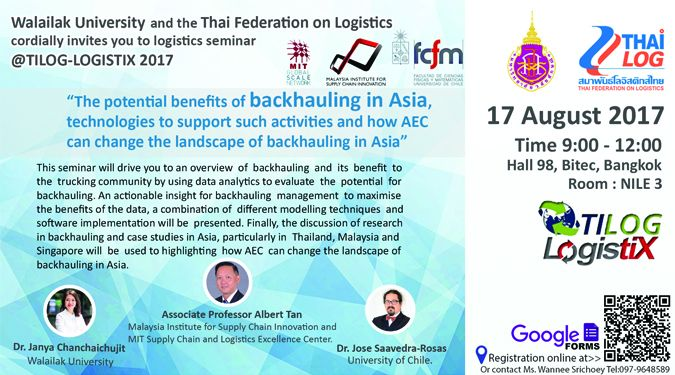 Walailak University and the Thai Federation on Logistics cordially invites you to logistics seminar at TILOG-LOGISTIX2017: