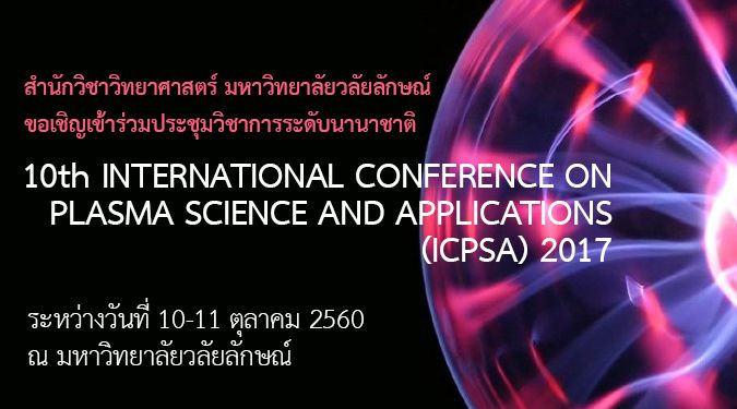 10th INTERNATIONAL CONFERENCE ON PLASMA SCIENCE AND APPLICATIONS (ICPSA) 2017