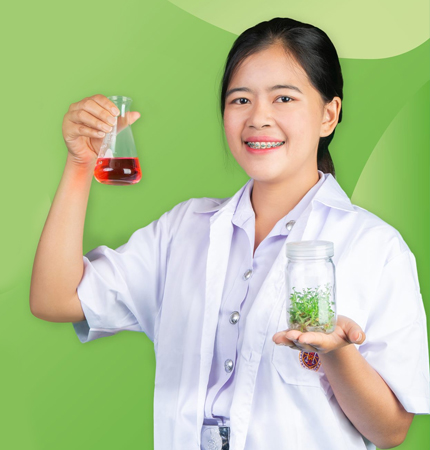 สำนักวิชาเทคโนโลยีการเกษตรและอุตสาหกรรมอาหาร