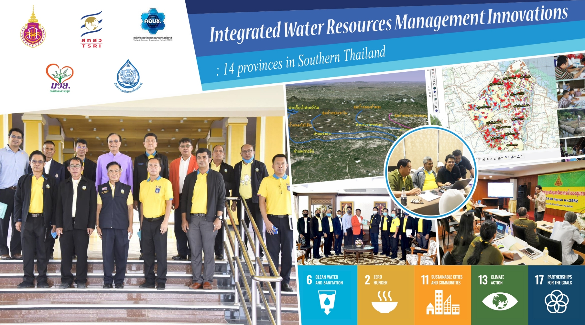Integrated Water Resources Management Innovations: 14 provinces in Southern Thailand