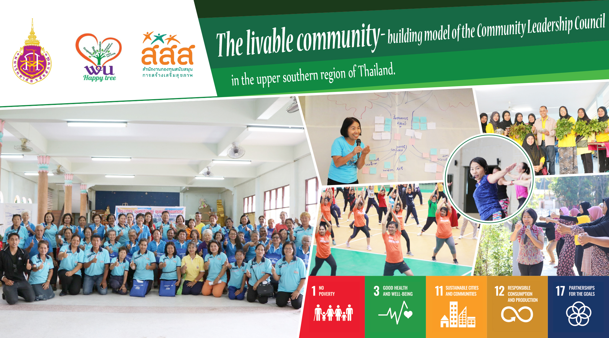 The livable community-building model of the Community Leadership Council in the upper southern region of Thailand.